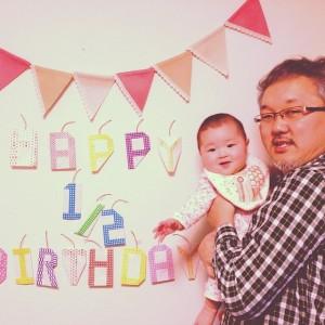 Half Birthday banner